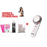 Women's Ultimate Fitness Pack